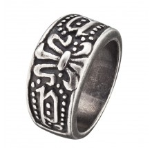 Police Circle Ring Antique PJ25439RSE-01-64