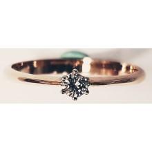 Damenring aus 585/- Rosegold mit Brillant 1H280RW854-1